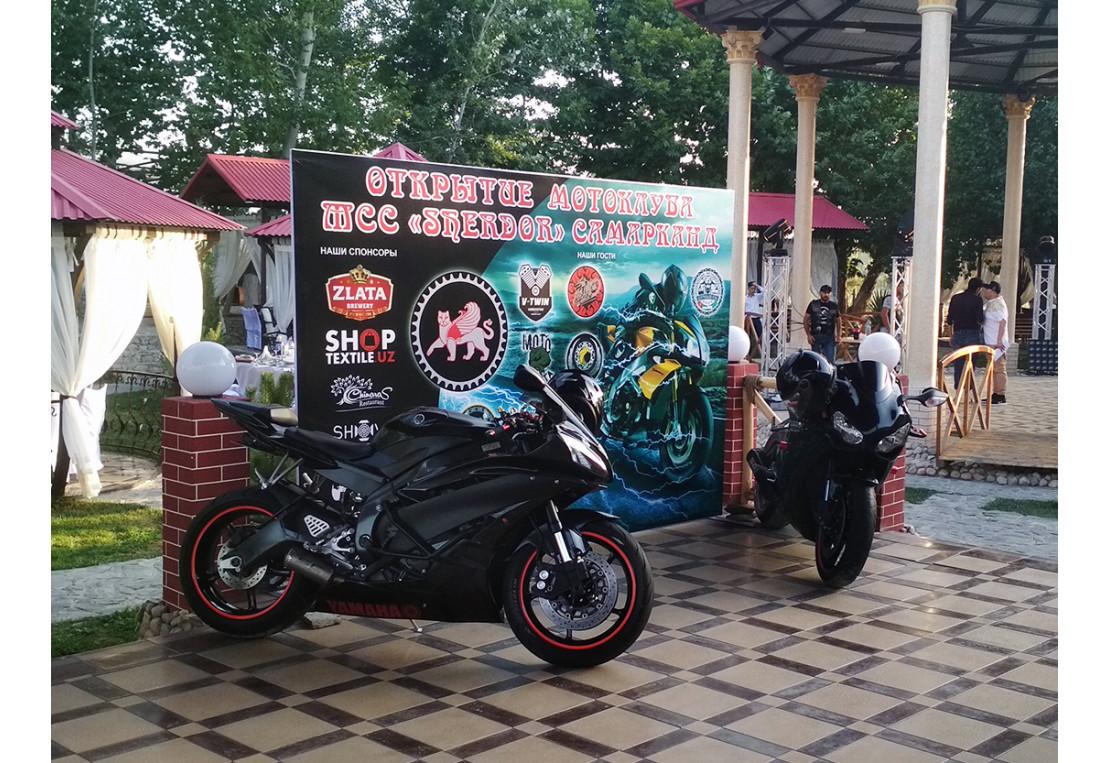Церемония открытия первого мотоклуба в Самарканде