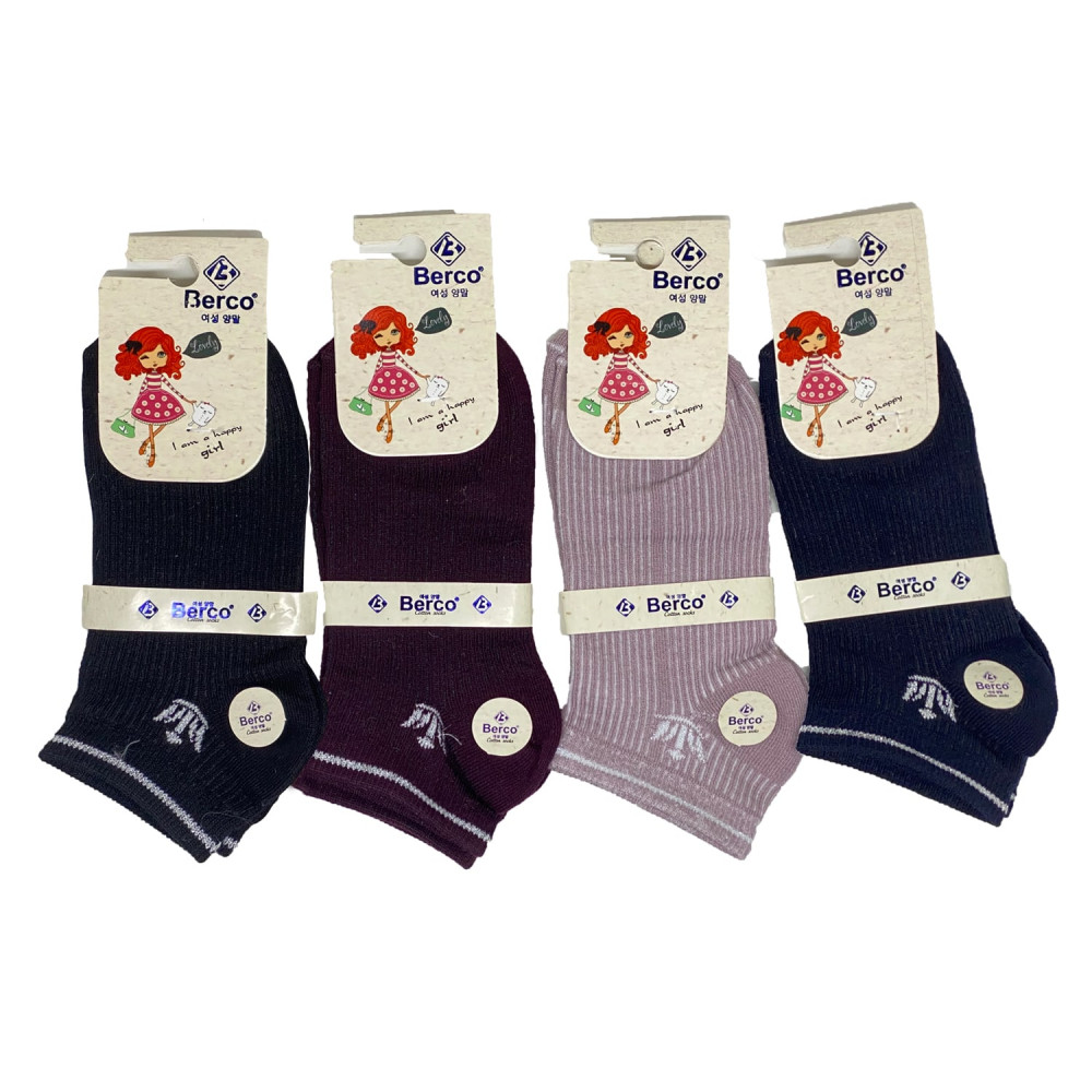 Summer socks (2 pairs)