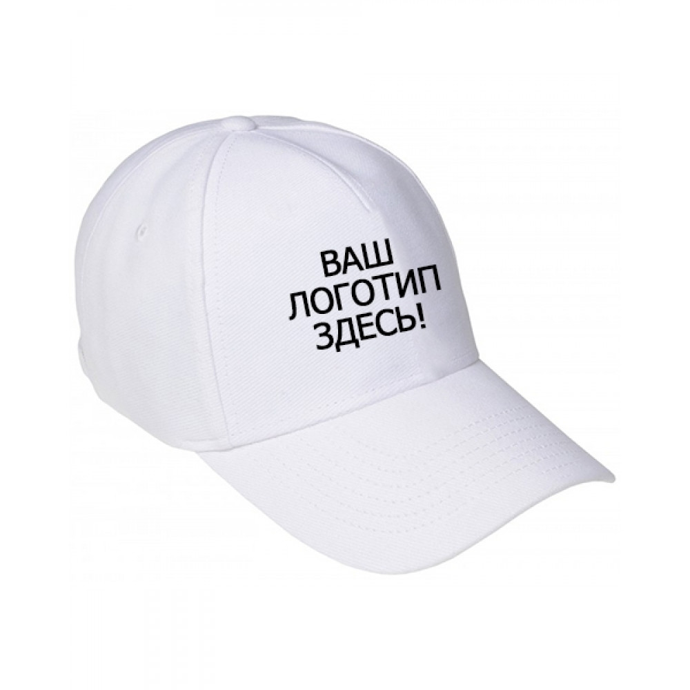 Baseball cap with your logo