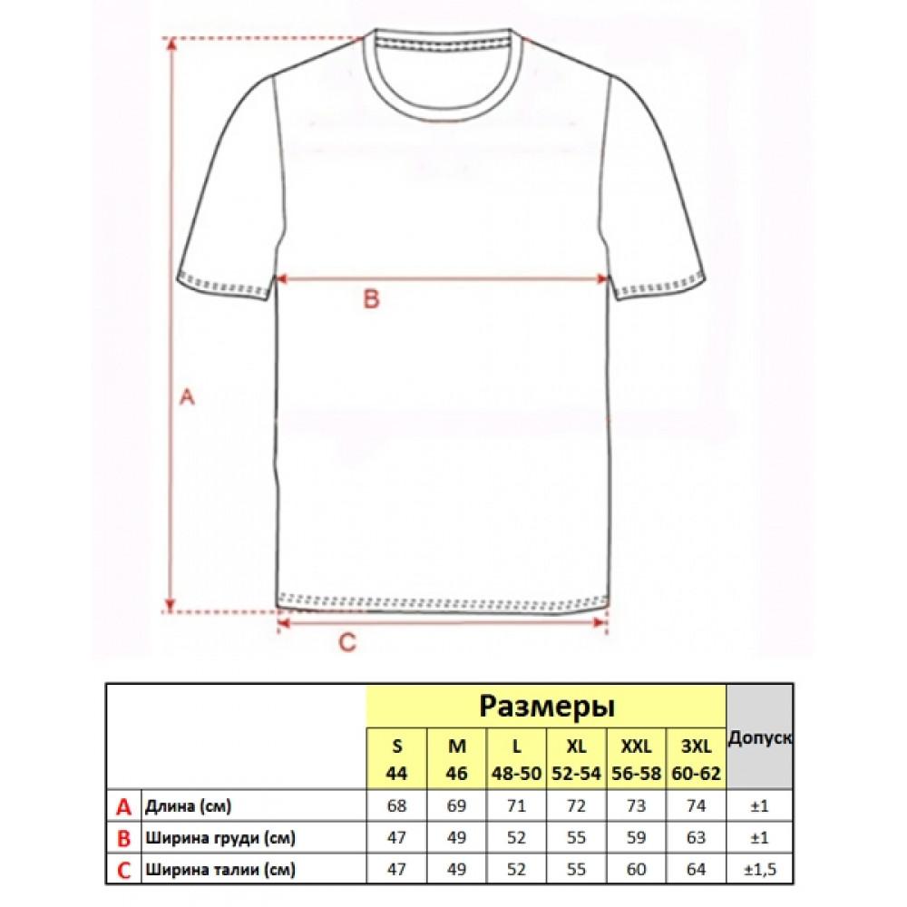 Man's T-shirt