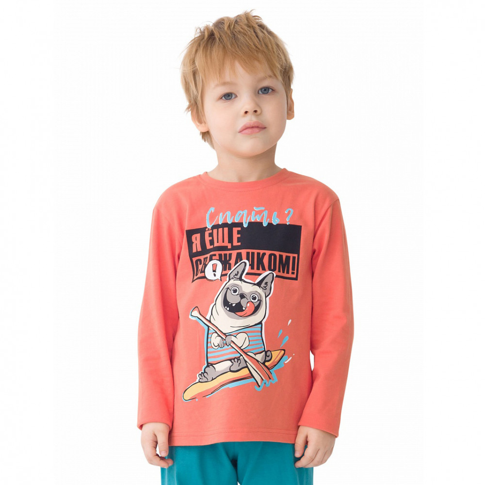 Long sleeve for kids
